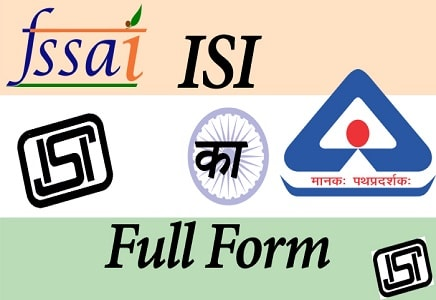 ISI full form in Hindi