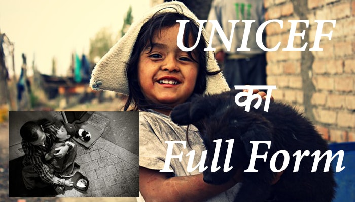 Unicef full form in Hindi